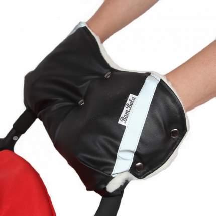 Муфта для коляски Bambola (шерстяной мех+плащевка+кнопки), черная