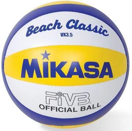 Волейбольный мяч Mikasa VX3.5 №1 blue/white/yellow