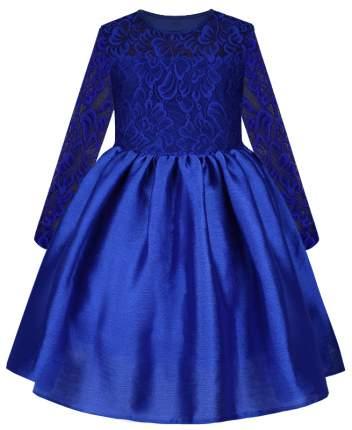 Нарядное платье радуга дети с гипюром цвет синий р.134