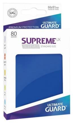 Протекторы Ultimate Guard, синие Supreme UX Sleeves Standard Size Blue