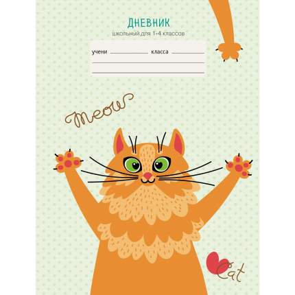 Дневник Unnika Land Позитивный кот (А5 48л 1-4 класс)