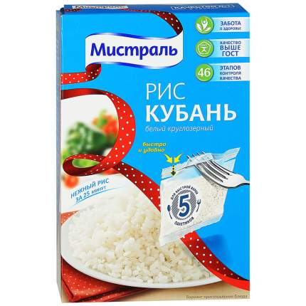 Рис Мистраль кубань белый круглозерный 80 г 5 пакетиков