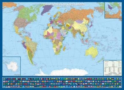 Политическая карта мира с флагами. Крым в составе РФ. (на картоне с ламинацией)