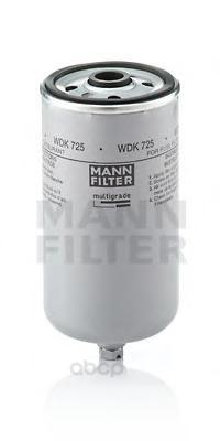 Фильтр топливный man MANN-FILTER арт. WDK725