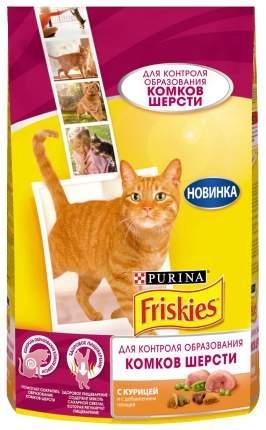 Сухой корм для кошек Friskies, для контроля образования комков шерсти, курица, овощи,1,5кг
