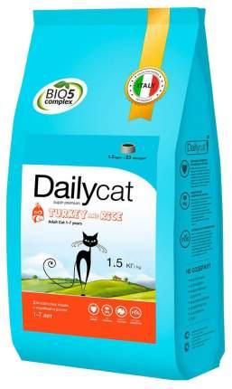 Сухой корм для кошек Dailycat Adult, индейка и рис, 1,5кг