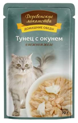Влажный корм для кошек Деревенские лакомства Домашние обеды, рыба, 12шт, 70г
