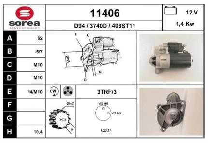 Стартер EAI 11406