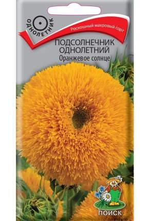 Семена Подсолнечник Оранжевое солнце, 0,5 г Поиск