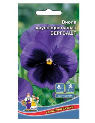 Семена Виола крупноцветковая Бергвашт, 0,05 г Уральский дачник