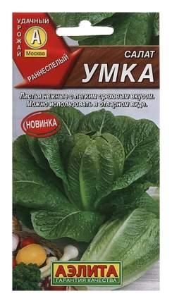 Семена Салат Умка, 0,5 г АЭЛИТА