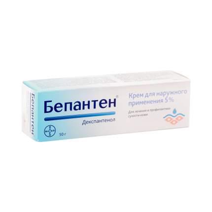 Бепантен крем 5 % 50 г