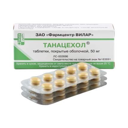 Танацехол таблетки 0,05 г 30 шт.