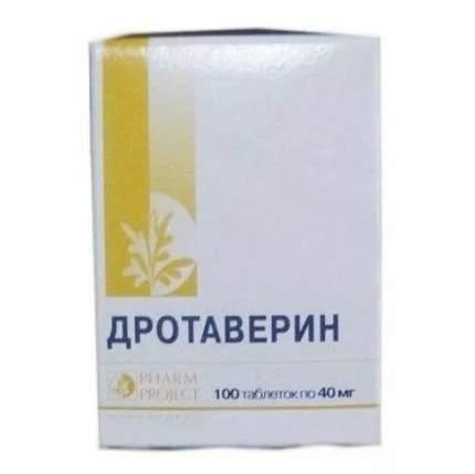 Дротаверин таблетки 40 мг 100 шт. Фармпроект