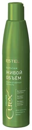 Бальзам для волос Estel Curex Придание объема для жирных волос 250 мл