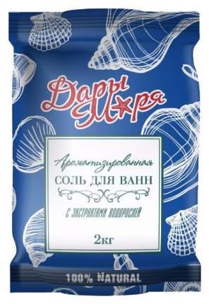 Соль для ванн Дары Моря С экстрактами водорослей 2 кг