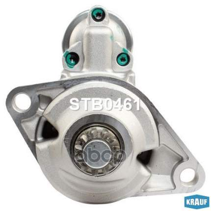 Стартер Krauf STB0461
