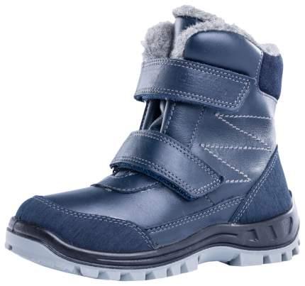 Ботинки меховые для мальчиков Котофей р.40, 752095-41 зимние