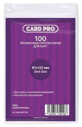 Протекторы для настольных игр Card-Pro Dixit Size
