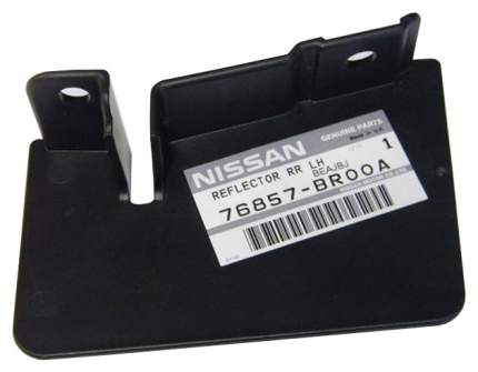 Брызговик NISSAN 76857BR00A
