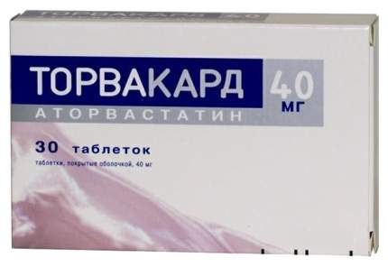 Торвакард таблетки 40 мг 30 шт.