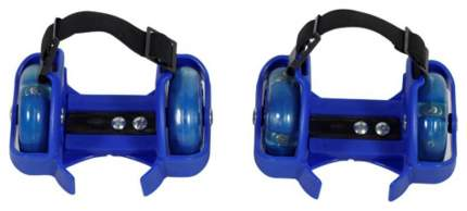 Роликовые коньки детские Moby Kids 635103 Синие