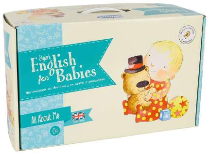 Skylark English for Babies. All About Me