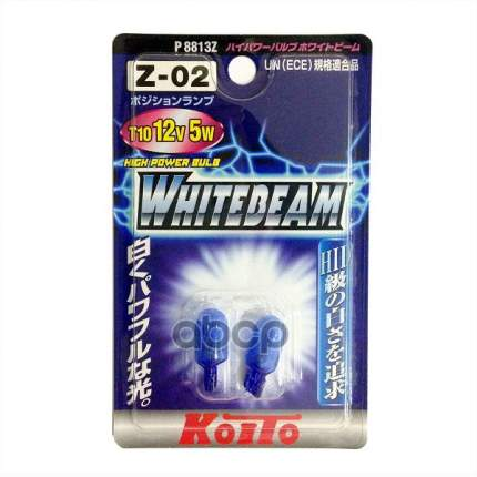 Лампа Koito W5W (T10) 3900K 12V 5W (ярко белый) (ECE), блистер 2 шт, P8813Z