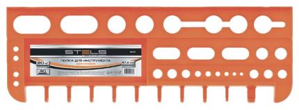 Полка для инструмента 47,5 см,, оранжевая //Stels
