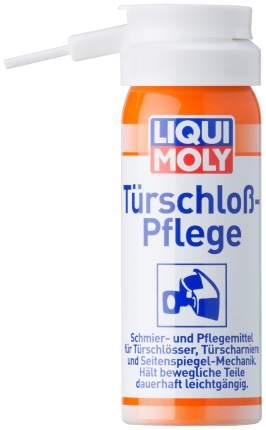 Масло для замков автомобиля Liqui Moly Turschloss-Pflege 0,05 л