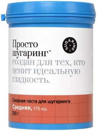Сахарная паста для депиляции Просто Шугаринг средняя, 0,33 кг