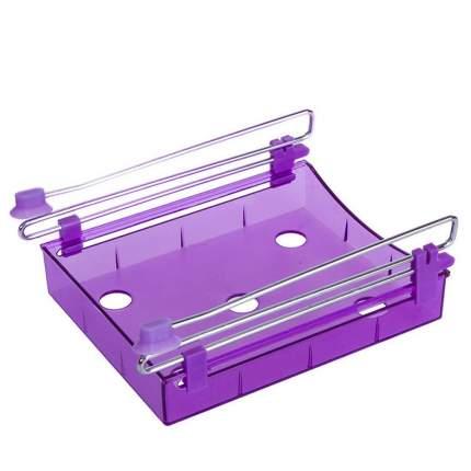 Органайзер для холодильника на металлическом основании Homsu, фиолетовый