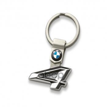 Брелок BMW 80272454650