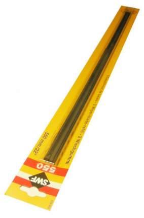 Резинка стеклоочистителя  комплект 550/22 2шт Swf арт. 115 709