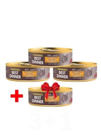 Промо-набор консервы для кошек Best Dinner High Premium, Натуральная индейка, 4шт по 100г