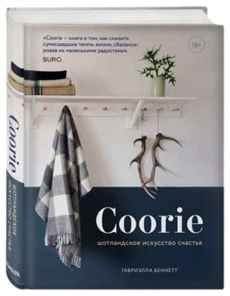 Книга Coorie, Шотландское Искусство Счастья