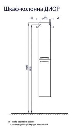 Шкаф для ванной AQUATON Диор белый (1A110803DR010)