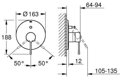 Смеситель для встраиваемой системы Grohe Essence+ 19285BE1 никель