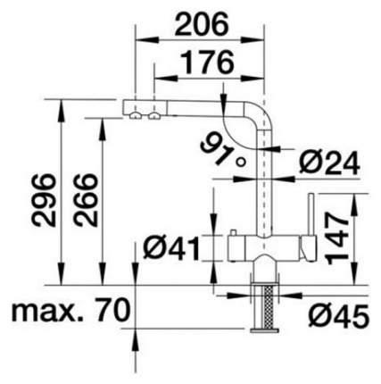 Комплект FONTAS хром + BWT-БАРЬЕР EXPERT STANDARD (515581+H211P03)