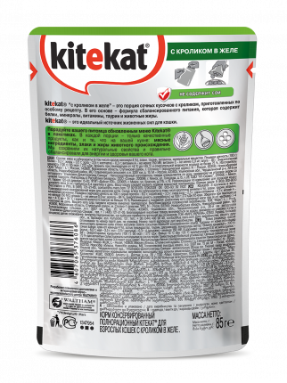 Влажный корм для кошек Kitekat с сочными кусочками кролика в желе, 85г