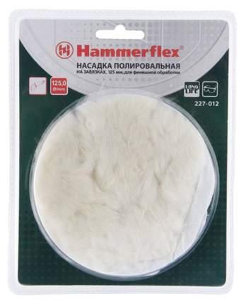 Насадка полировальная для шлифмашин Hammer 227-012 62188