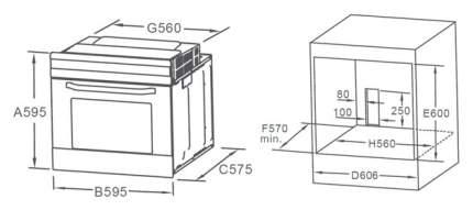 Встраиваемый электрический духовой шкаф Midea MO470B4X Silver/Black