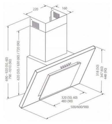 Вытяжка наклонная AKPO WK-4 Nero duo glass 60 White