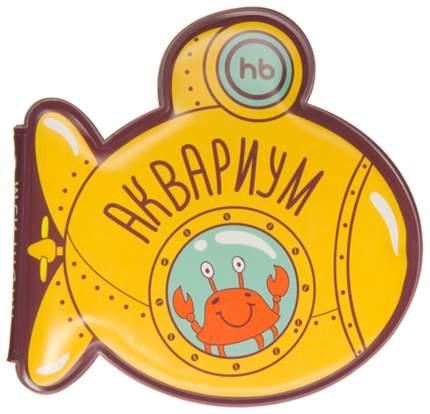 Интерактивная игрушка для купания Happy Baby Aquarium