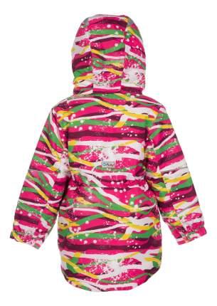 Куртка-парка atPlay Полосы розовая
