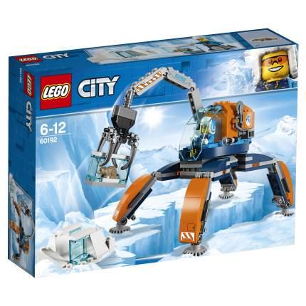 Конструктор LEGO City Arctic Expedition Арктический вездеход 60192 LEGO
