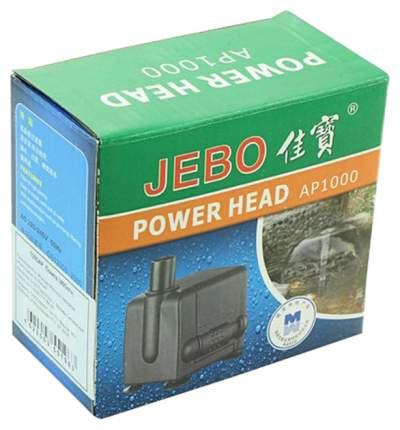 Помпа для аквариума подъемная Jebo 1300AP, погружная, 1300 л/ч, 8,5 Вт
