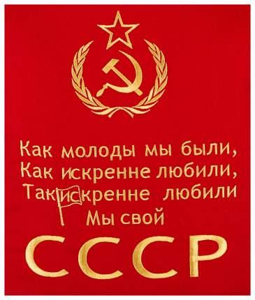 Фартук SANTALINO Ностальгия по СССР 850-604-40