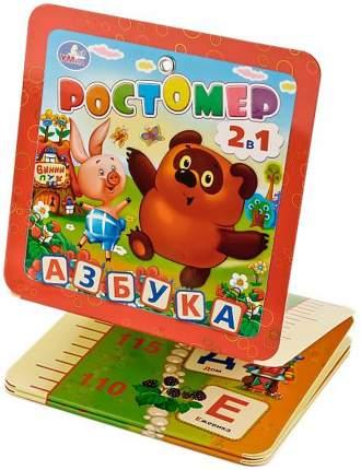 Ростомер-азбука Умка Винни-Пух