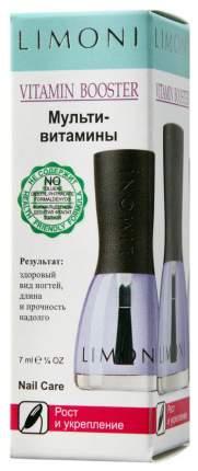 Средство для ногтей Limoni Vitamin Booster 7 мл